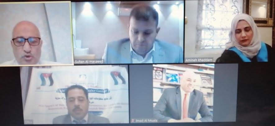 """مناقشة رسالة الماجستير السادسة عشر عن بعد في """"عمان العربية"""" حول أثر نظم معلومات الموارد البشرية في أداء الموارد البشرية: شركة مياه اليرموك"""