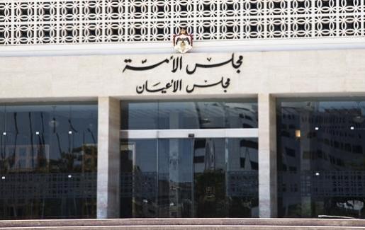 مركز القدس يوصي الاعيان بالغاء سِريّة اجتماعات لجان المجلس