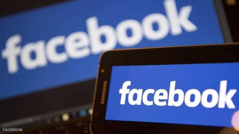 غرامات خيالية على فيسبوك لعدم حماية الخصوصية