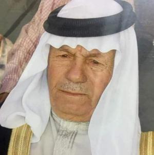 الشيخ شاهر تركي الصرايرة في ذمة الله