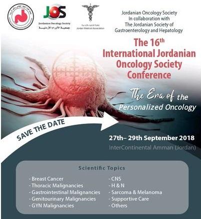 المؤتمر الدولي السادس لاطباء الاورام برعاية الرزاز الخميس المقبل