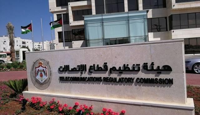 هيئة تنظيم قطاع الاتصالات تحصد علامة (98%)  بتقييم ديوان المحاسبة