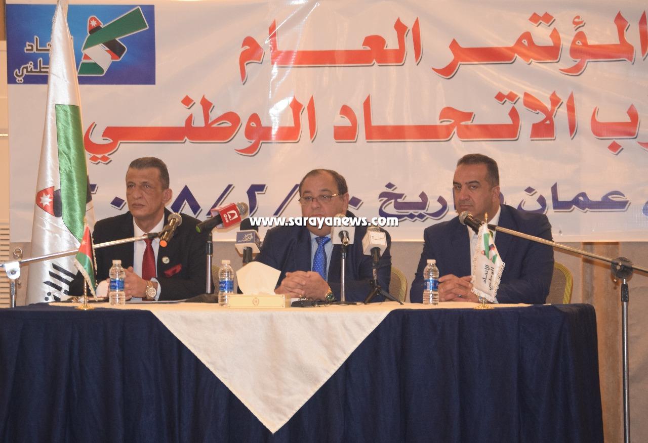بالصور .. الكابتن محمد الخشمان رئيسا لحزب الاتحاد الوطني