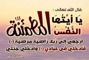 الحاج سالم عسكر الشديفات في ذمة الله
