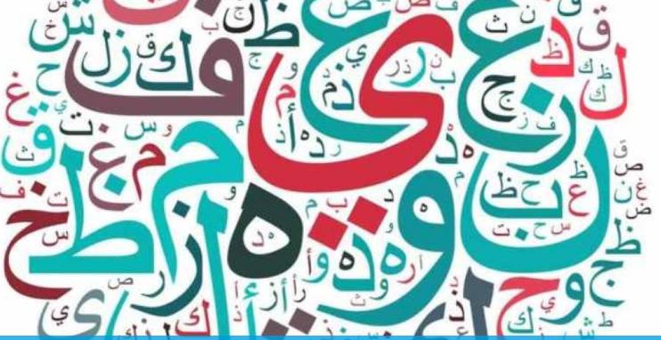 دق ناقوس الخطر أمام تنحّي «العربية» عن منابر المذيعين
