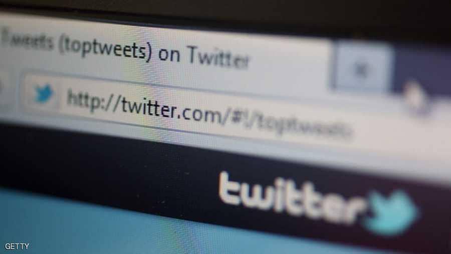 """تويتر ..  خلل مفاجئ يحول """"الخاص"""" إلى """"عام"""""""