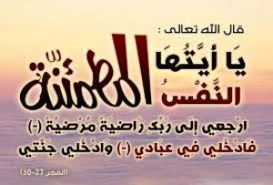 الطفلة مريم طلال عزايزه في ذمة الله