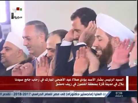 بالفيديو  ..   مواطن يتخلل المصلين ويقبل الرئيس السوري ياثناء تأديته صلاة عيد الأضحى المبارك