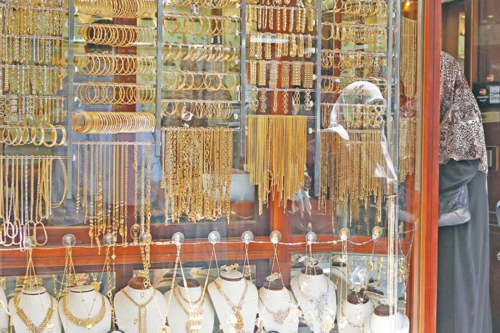 الذهب يرتفع 60 قرشاً للغرام بالسوق المحلي