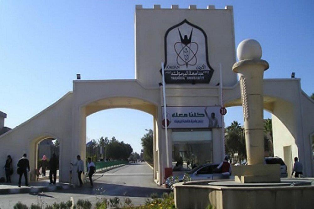 السماح لطلبة اليرموك تسجيل الفصل الدراسي دون مراجعة مكتب خدمة العلم