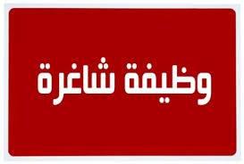 كبرى المراكز الطبية بدولة الامارات العربية المتحدة بحاجة الى : طبيب اسنان عام