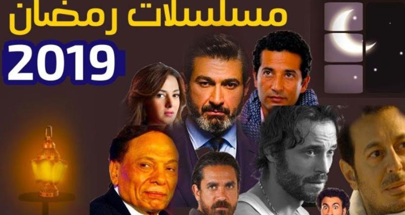 """أبرز نجوم دراما رمضان 2019 """"مرضى نفسيين"""""""