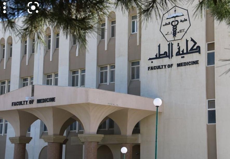 جامعة مؤتة: انجاز علمي لطلبة كلية الطب في جامعة مؤتة