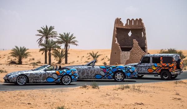 فريق اماراتي يشارك بسيارة رولس رويس في سباق غامبول