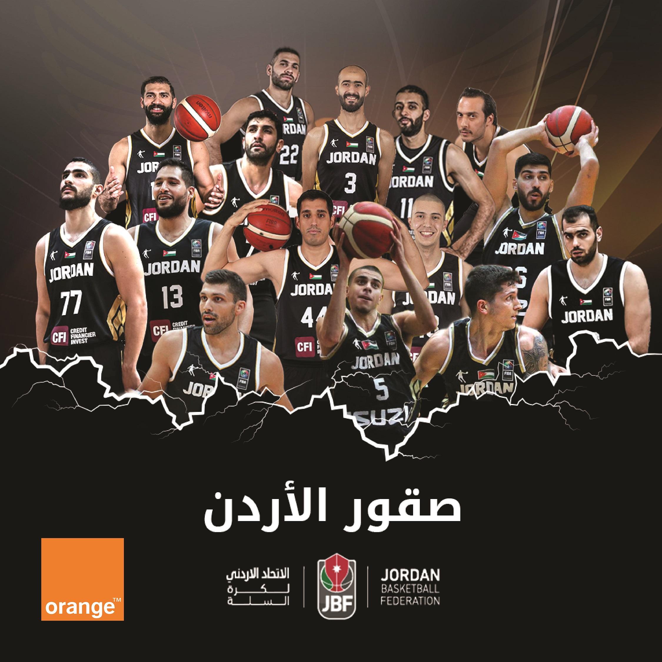 """أورنج الأردن: """"فخورون بتأهل المنتخب الوطني لكرة السلة لنهائيات آسيا"""""""