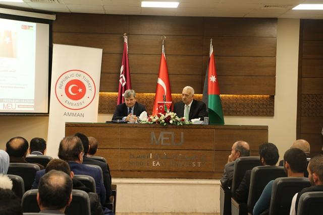 """السفير التركي : """" الشرق الأوسط""""  بوابة أكاديمية رائدة لدول المنطقة"""