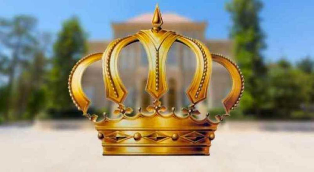 إرادة ملكية بالسفير الردايدة