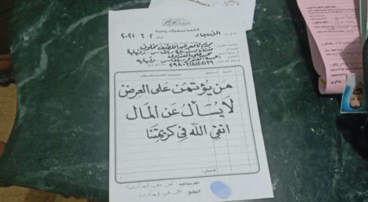 """بسبب """"قائمة"""" ابنته وتصرفه النبيل ..  أب مصري يحظى بشهرة طائلة"""