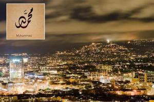 للمرة الأولى في تاريخ النرويج .. 'محمد' الإسم الأكثر شعبية