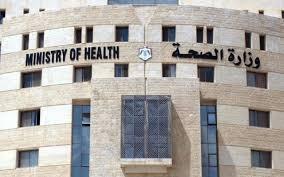 الصحة: استرداد 887 ألف دينار من قضايا فساد العام الماضي