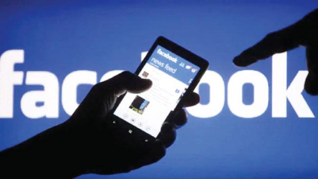 """""""دوريات إلكترونية"""" بشأن المنشورات على مواقع التواصل الاجتماعي"""