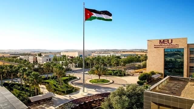 جامعة الشرق الاوسط تحتفي بذكرى المولد النبوي الشريف وتعطل السبت