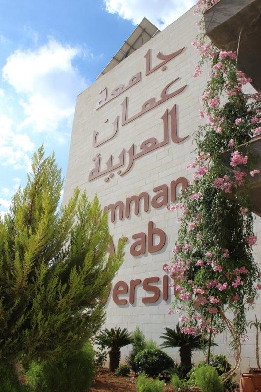 """""""عمان العربية"""" تشارك في افتتاح مدرسة موبص الأساسية"""