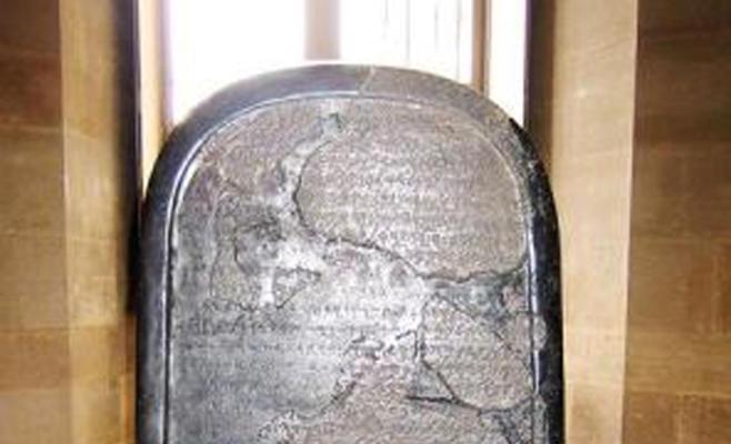 حملة وطنية لاسترجاع مسلة ميشع من متحف اللوفر إلى موطنها في ذيبان