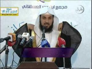 ظهور المهدي وخروج الدجال للشيخ محمد العريفي