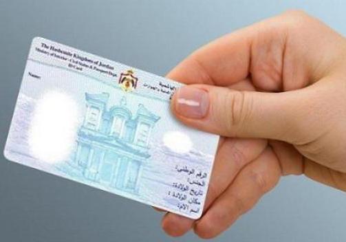 الحكومة تشترط ابراز الهوية الشخصية لشراء سيجارة إلكترونية