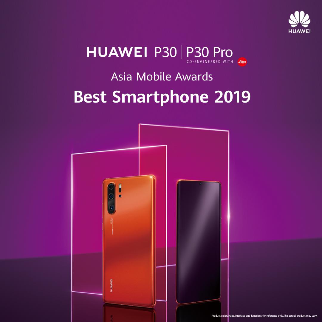 خلال قمة شنغهاي MWC 2019  Huawei P30 Pro الجبار يحصد جائزة أفضل هاتف ذكي