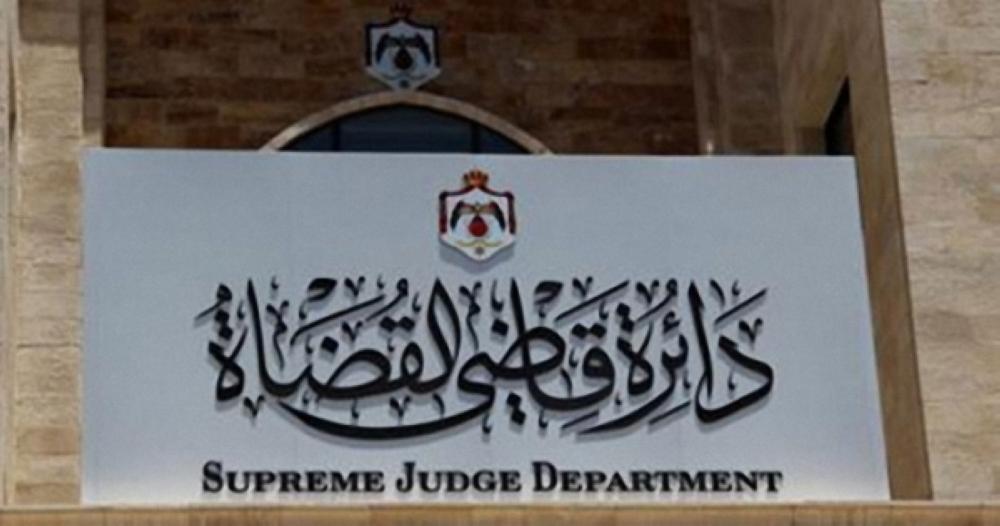 موظفو محكمة قضايا عمان الشرعية يقررون نقل اعتصامهم لأمام دائرة قاضي القضاة