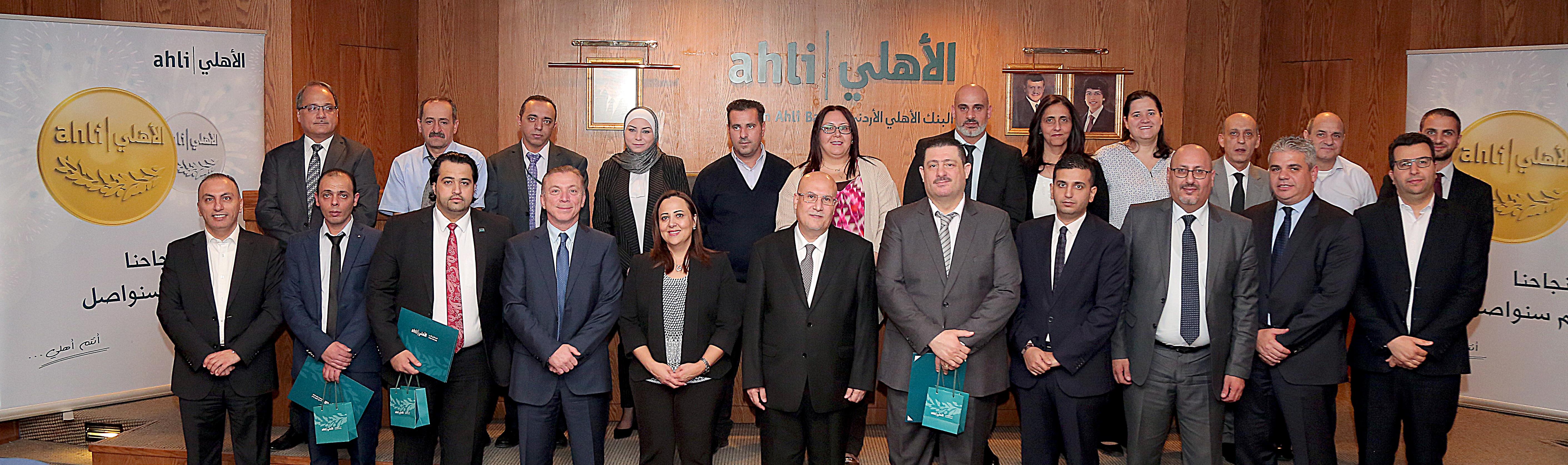 البنك الأهلي الأردني يكرم عدداً من موظفيه المميزين والقدامى
