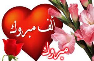 تهنئة بمناسبة المولودة لـ حمزة عبدالسلام الختاتنه
