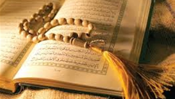 تعرف على أعظم آية في القرآن الكريم