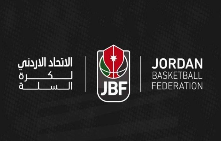 تأجيل مباراتين بكأس الأردن لكرة السلة لظهور إصابات بكورونا