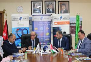 مذكرة تفاهم بين غرفة تجارة الزرقاء والشركة الأردنية الفرنسية للتأمين (جوفيكو)