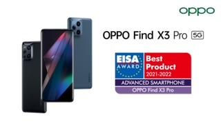 OPPO تحصل على جائزة أفضل هاتف ذكي متطور من جمعية خبراء التصوير والصوت (EISA)