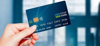 تفسير رؤية بطاقة الصراف