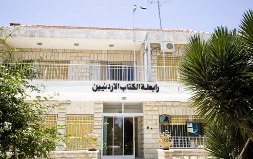 بينهم سبعة من أعضاء الهيئة الإدارية لرابطة الكتاب ..  مثقفون أردنيون يدينون جرائم المالكي وينحازون لثورة أهل العراق