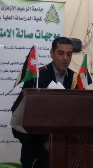 """شرف محمد سبيتان الحلالمه"""" مبارك الدكتوراه """""""