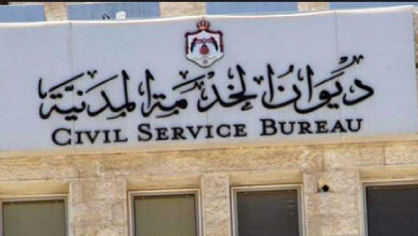 عاجل ..   بالاسماء مدعوون للتعيين بمختلف الوزارت والمؤسسات الحكومية