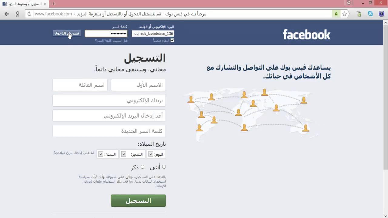 مصري يعذب زوجته لانها أنشأت صفحة على فيسبوك