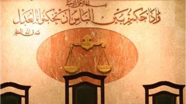 """الحكم بإعدام 11 شخصا في قضية """"خلية الجيزة"""" في مصر"""