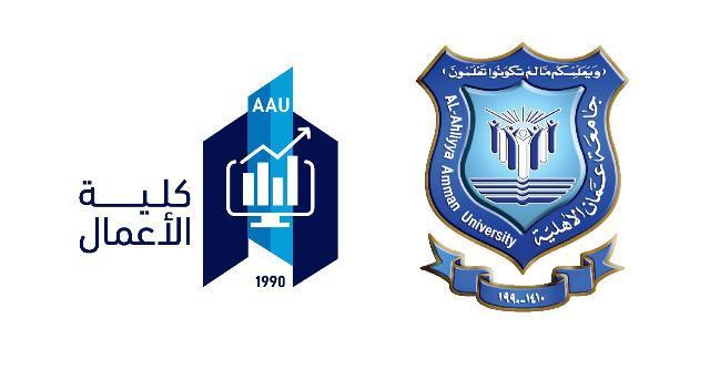 """الاتحاد العالمي لتطوير كليات الأعمال (AACSB) يمنح كلية الأعمال في جامعة عمان الأهلية صفة """"الأهلية – Eligibility"""" تمهيداً لحصولها على هذه الاعتمادية العالمية"""