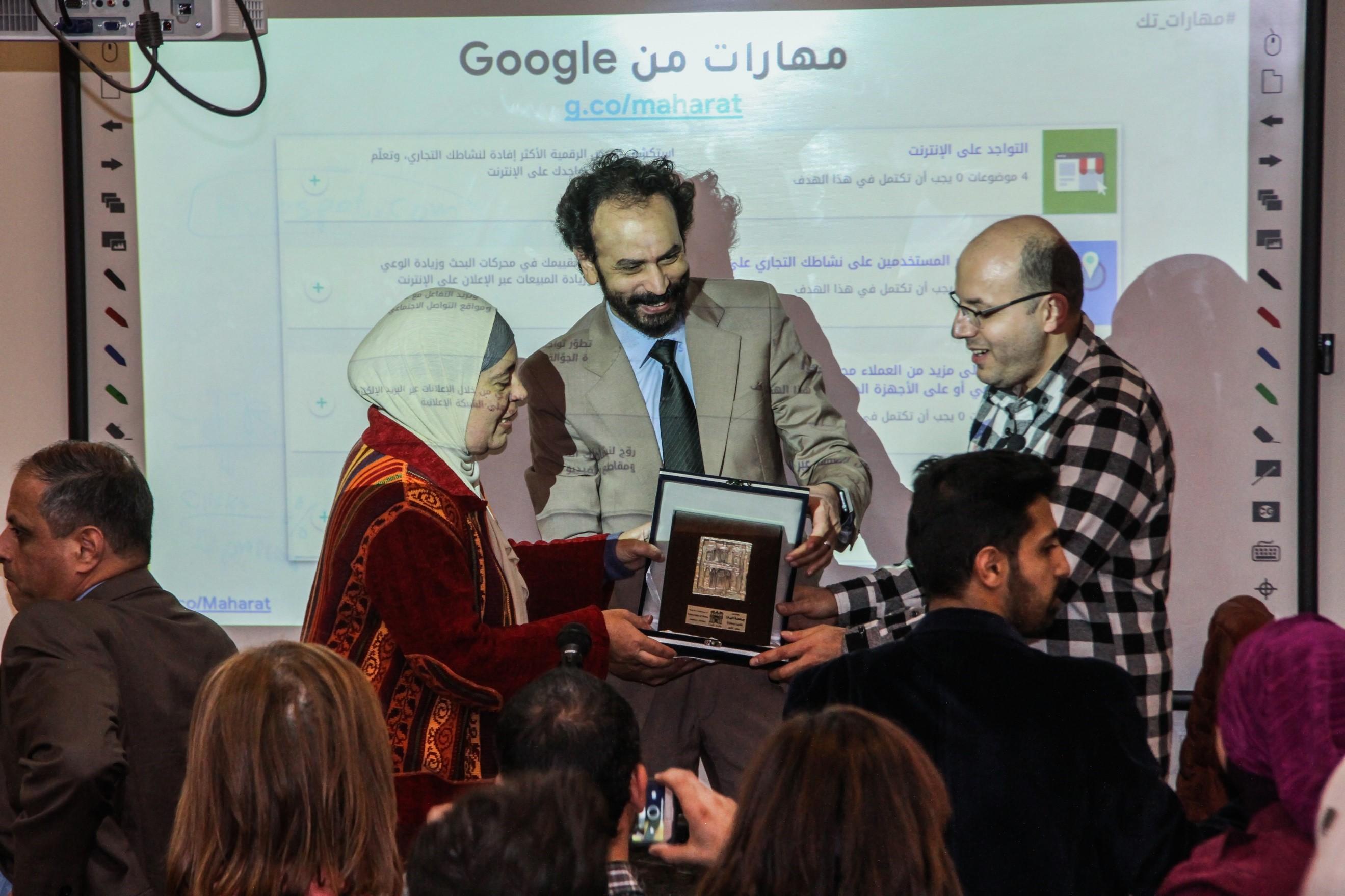 جوجل العالمية تقيم ورشه عمل في جامعه البترا