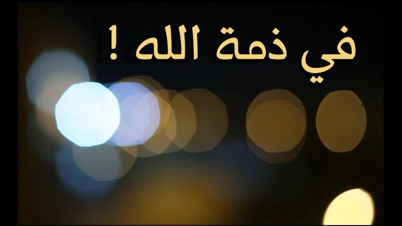 طالب محمود لافي الشطرات في ذمة الله