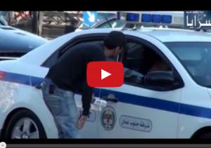 """بالفيديو ... """"سرايا"""" تكشف عن حقيقة """" التسول في الأردن """" : هل هم ضحايا أم مجرمون ؟ ( الجزء الثالث )"""