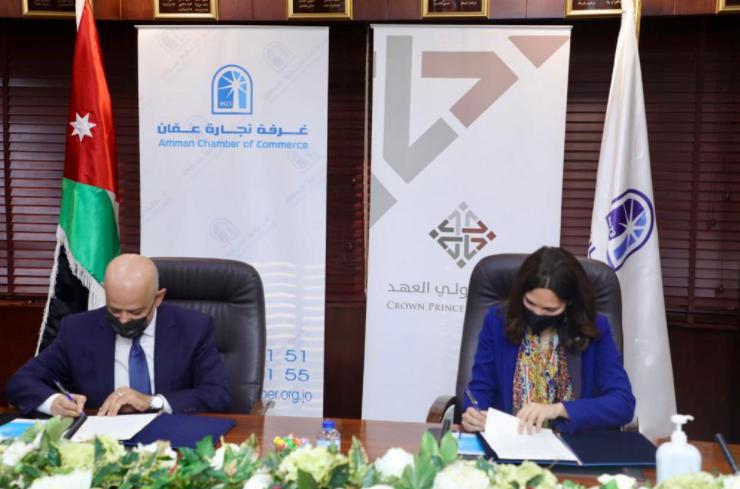 اتفاقية شراكة استراتيجية بين مؤسسة ولي العهد و تجارة عمان