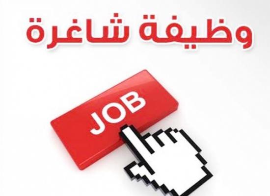 مطلوب وبشكل عاجل التخصصات الطبية التالية للعمل في دولة الكويت